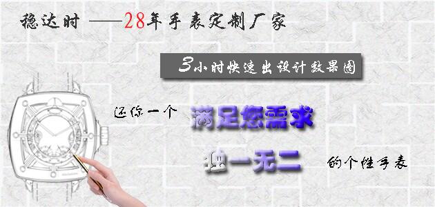 定制 (2).jpg