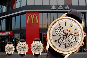 麦当劳-【手表定制案例】