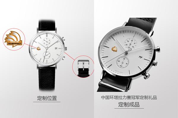 简约手表设计案例.jpg