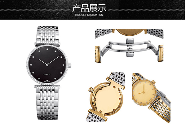 深圳手表生产厂家_深圳手表厂批发手表多少起?为什么要定起批呢?「稳达时」